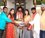 Ninnila Ninnila' Title, First Look launched