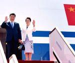 Xi Jinping arrive in Dushanbe