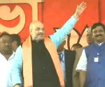 East Midnapore: Amit Shah during a BJP rally