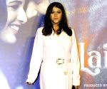 File Photos: Ekta Kapoor
