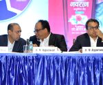 Annual General Meeting of Emami Limited