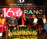 Inauguratation of the International Drama Festival-16th Bharat Rang Mahotsav 2014