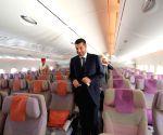 India Aviation Show - Ahmed Hashim Khoory,  Essa Sulaiman Ahmad