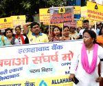Allahabad Bank employees' demonstration