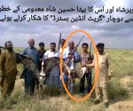 Pictures of endangered GIBs poached in Pak go viral, Indian conservationists worried
