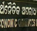 EOW Chennai registers FIR in Rs 28,000 cr Franklin Templeton Scam