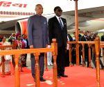 Malabo (Equatorial Guinea): President Kovind arrives in Equatorial Guinea