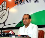 Radhakrishna Vikhe Patil's press conference