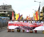 Biman Bose during a rally
