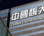 Fourth Chinese real estate company defaults on offshore bonds