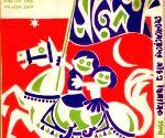 Free Photo:Exhibition on Satyajit Ray as a children's magazine illustrator