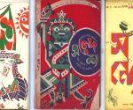 Free Photo: Exhibition on Satyajit Ray as a children's magazine illustrator