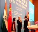 India China High Level Media Forum - closing session