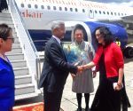 S. Jaishankar arrives in Bhutan