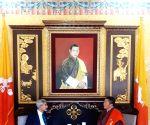 S. Jaishankar meets Bhutan Foreign Minister