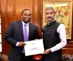 S. Jaishankar meets Djibouti Energy and Natural Resources Minister