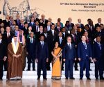 Baku (Azerbaijan): Sushma Swaraj at 18th Mid-Term Ministerial Conference of NAM