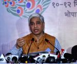 File Photo: Vikas Swarup