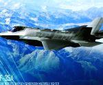 File Photo: F-35 jet