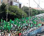 Farmers' protest rally