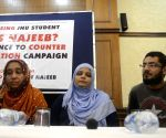 Najeeb Ahmed's mother addresses a press conference