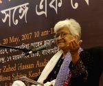 Kamla Bhasin during a programme