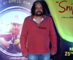 "Song launch ""Naak"" - Film ""Sniff"