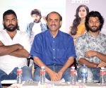 Film Pelli Choopulu press meet