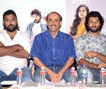 Film Pelli Choopulu press meet
