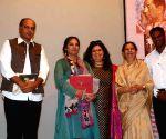 Inauguration of The Bimal Roy Retrospective