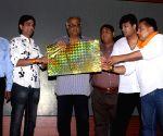 Music launch of flim Dil Toh Deewana Hai