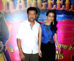Special screening of film Guddu Rangeela