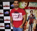 Launch of song Kal They Mile from film Raja Natwarlal