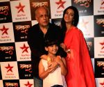 : (240816) Mumbai: Launch of Star Plus new serial Naamkaran