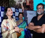 "Special screening of film ""Pad Man"" - R. Balki and Gauri Shinde"