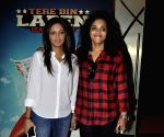 Trailer launch of film Tere Bin Laden: Dead or Alive