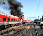 File Photos: Fire breaks out in Telangana Express