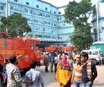 : (211116) Kolkata: Fire breaks out at SSKM hospital