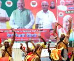 Folk artists perform to welcome Amit Shah