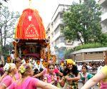 Rath Yatra celebration