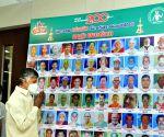 TDP organises 'save Amaravati, save Andhra Pradesh' protest