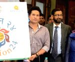 Sachin Tendulkar launches Mission 24