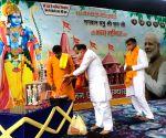 Manoj Tiwari witnesses live telecast of Ram Temple 'Bhumi Pujan' ceremony in Ayodhya