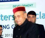 File Photo: Prem Kumar Dhumal