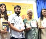 Kanhaiya Kumar at programme organised to remember Gauri Lankesh