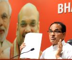 Shivraj Singh Chouhan's press conference