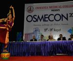 APJ Abdul Kalam addressing OSMECON