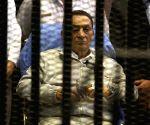 Egypt's former president Mubarak dies, presidency mourns