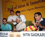 National Conference of 'Bank of Ideas and Innovations' - inauguration