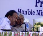 Rashtriya Avishkar Abhiyan - launch